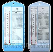 Гігрометр психрометрический ВІТ-1, ВІТ-2