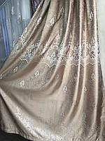 Портьеры шторы в зал спальню турецкого качества  . Цвет: Светло-коричневый №7755