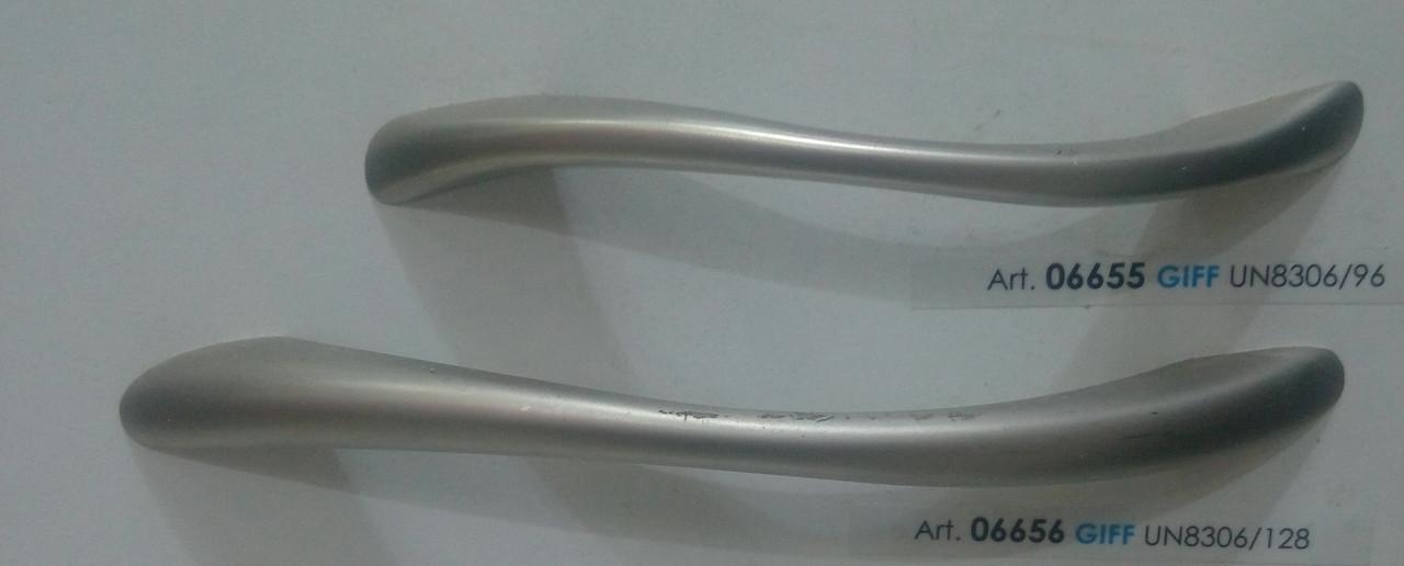Ручка меблева скоба GIFF UN8306 сатин