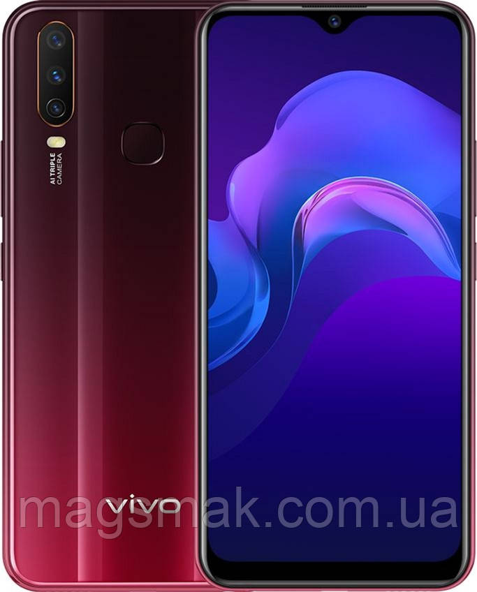 Смартфон Vivo Y15 4/64GB Burgundy Red