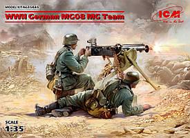 Немецкий пулеметный расчет с MG08. 1/35 ICM 35645