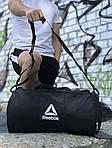 Мужская спортивная сумка Reebok (черная), фото 3