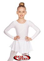 Купальник гимнастический детский с юбкой, белый GM030116 (бифлекс, р-р 1-M, рост 98-134см)