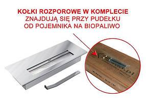 Биокамин  (экокамин) KRATKI Bravo золото, фото 3