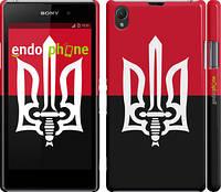 """Чехол на Sony Xperia Z1 C6902 Чорно-червоний прапор з тризубом """"1170c-38"""""""
