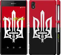 """Чехол на Sony Xperia Z2 D6502/D6503 Чорно-червоний прапор з тризубом """"1170c-43"""""""