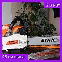 Бензопила STIHL MS 280 (Мотопила цепная Штиль) 2.3 кВт/45 см шина