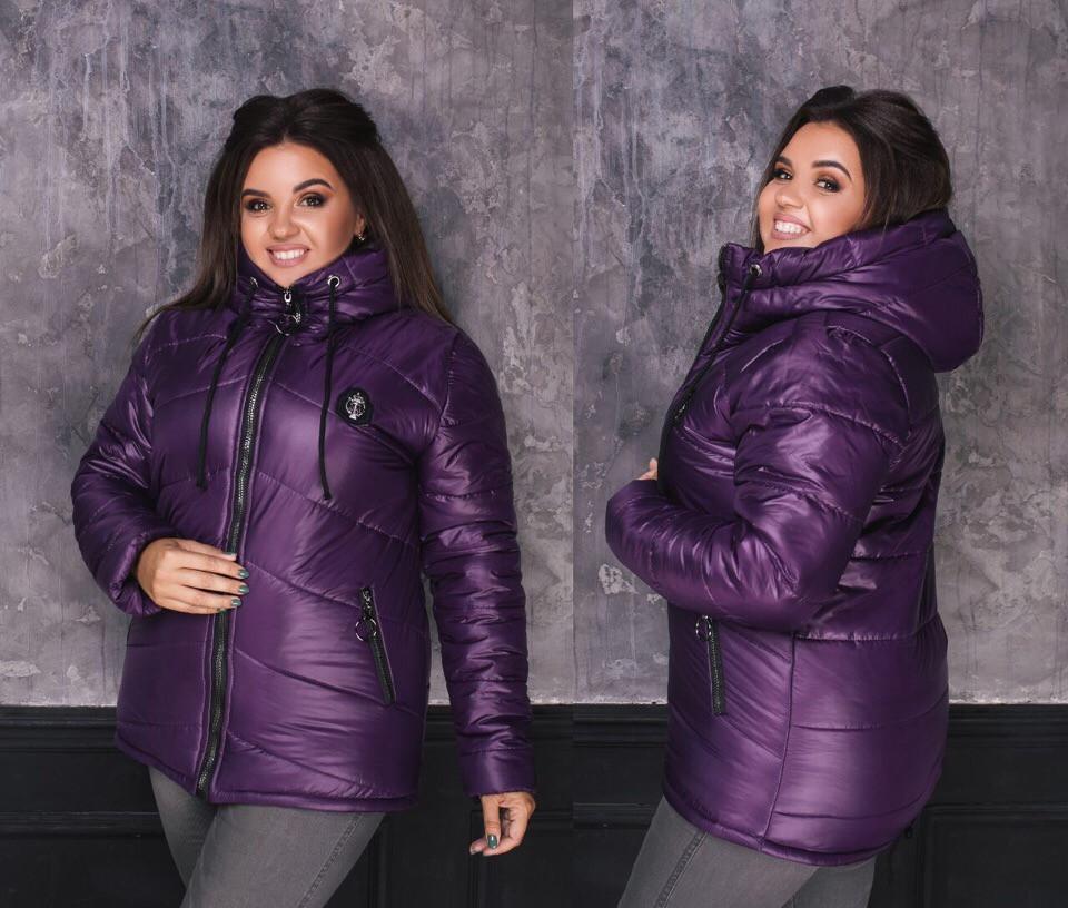 Женская куртка на меху больших размеров от 48 до 58 рр (2 цвета)