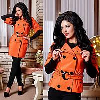 Женский Плащ трансформер куртка-плащ F 762762 Оранжевый