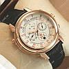Часы мужские наручные Patek Philippe Sky Moon Black/Gold/White