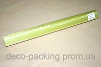 Оливковая органза для упаковки цветов 50 см * 9 ярдов