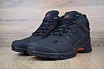 Чоловічі зимові кросівки Adidas Climaproof (чорно-червоні), фото 7
