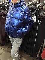 Куртка женская оверсайз синяя перламутровая теплая