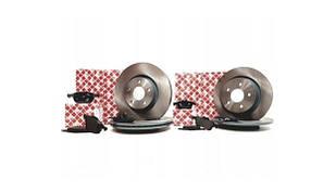 Комплект диски колодки Febi для Ford Focus MK2 300mm