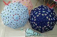 """Зонт """"Машинки"""" 2 цвета, 67см /60-5/ (UM5492)"""