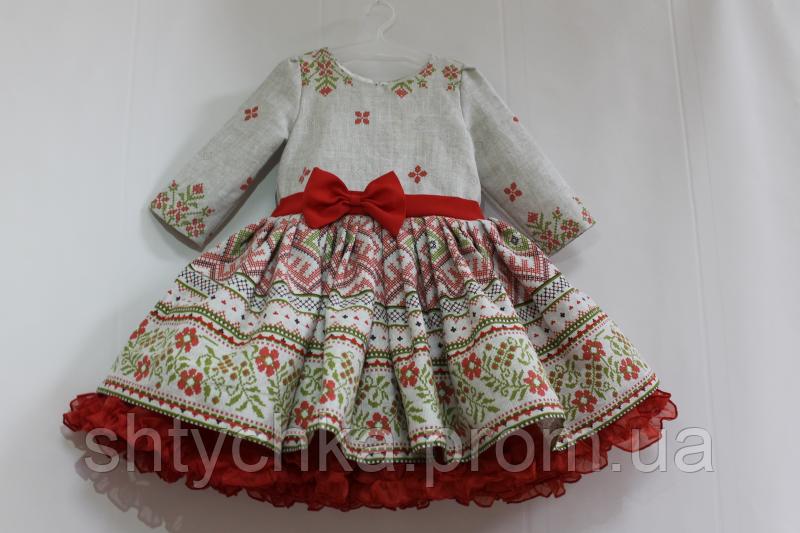 Нарядное платье на девочку в укр стиле с рукавами и пышным подьюпником № 40