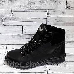 Зимние подростковые ботинки в стиле Timberland