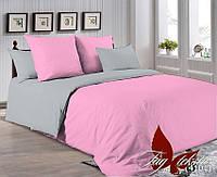 ✅ Двуспальный комплект однотонного постельного белья (Поплин) TAG P-2311(4101)