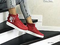 Женские кроссовки Nike Air Force 1 (красные)