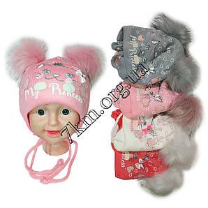 """Шапка детская 2-4 года вязка + флис завязками для девочек """"My princess"""" Польша Оптом 7985"""