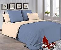 ✅ Полуторный комплект однотонного постельного белья (Поплин) TAG P-3917(0807)