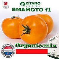 Высокорослый, золотисто-желтый томат ЯМАМОТО (КС 10) F1, ТМ Kitano Seeds (500 семян)