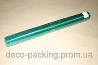 Темно-зеленая органза для упаковки цветов 50 см * 9 ярдов