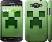 "Чехол на Samsung Galaxy Win i8552 Minecraft 2 ""774c-51"""