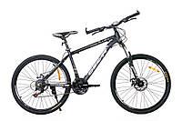 Велосипед алюминиевый MTB Oskar Plus500 26 колёса