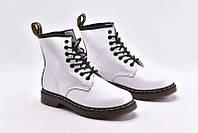 Женские кожаные ботинки Dr.Martens 1460 Белые Мартинс Демисезон