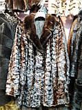 Норкова шуба кожушок куліска англійський комір натуральна норка лобики розмір 48 в кредит, фото 7