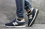 Чоловічі кросівки New Balance 574 (сині) ЗИМА, фото 2