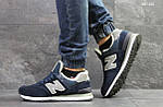 Мужские кроссовки New Balance  574 (синие) ЗИМА, фото 2