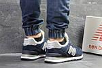 Чоловічі кросівки New Balance 574 (сині) ЗИМА, фото 3