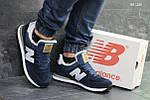 Чоловічі кросівки New Balance 574 (сині) ЗИМА, фото 5