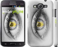 "Чехол на Samsung Galaxy Win i8552 Глаз ""877c-51"""