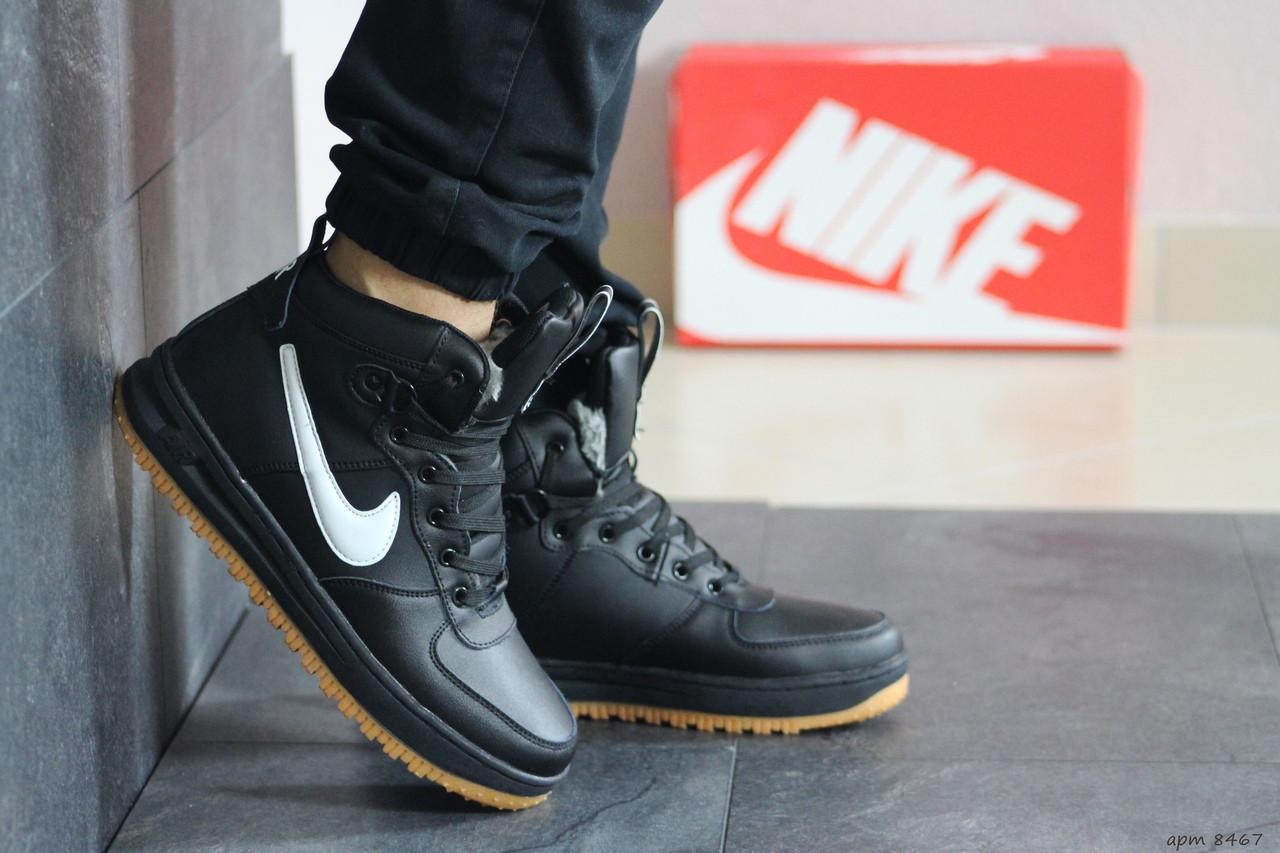 Чоловічі зимові кросівки Nike Lunar Force 1 (чорно-білі)