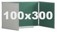 Доска комбинированная (для мела, маркера) ABC Office (300x100), в алюминиевой рамке, трехсекционная, фото 1