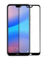 Защитное стекло FullGlue для Huawei Y6 (2019)