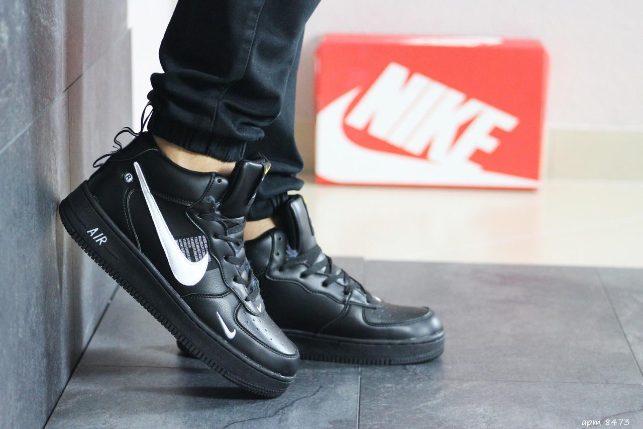 Мужские кроссовки Nike Air Force (черно-белые) ЗИМА