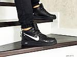 Мужские кроссовки Nike Air Force (черно-белые) ЗИМА, фото 2