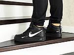 Мужские кроссовки Nike Air Force (черно-белые) ЗИМА, фото 4
