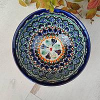 УЦЕНКА. Узбекская посуда для первых и вторых блюд d 14.5 см