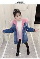 Зимняя джинсовая куртка для девочки Мари