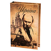 "Книга-сейф на ключе ""Украина"" 26*17*5 см (011UE)"