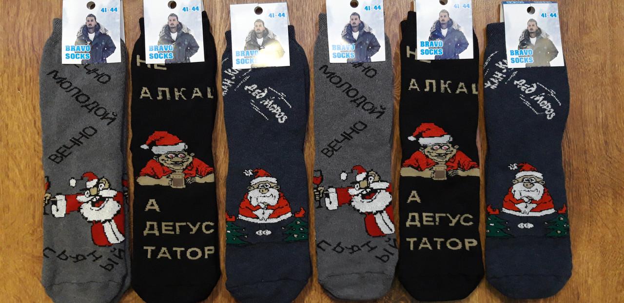 """Чоловічі махрові шкарпетки""""BRAVO"""" Туреччина 41-44 асорті 2"""