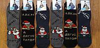 """Чоловічі махрові шкарпетки""""BRAVO"""" Туреччина 41-44 асорті 2, фото 1"""