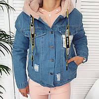 Женская Теплая Джинсовая Куртка с мехом