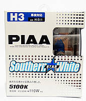 Автолампы PIAA Southern Star White H3, ☀ 5100K, комплект 2шт.