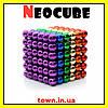 Конструктор-головоломка Neocube Веселка 216 неодимових кульок в боксі магнітний нео куб кольоровий 5мм